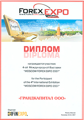 forex-expo-2007.png